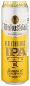 Пиво безалкогольное светлое Rinkuskiai IPA 0,568 л
