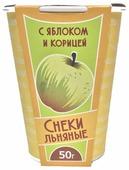 Снеки льняные VEGANIKA С яблоком и корицей 50 г