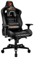 Компьютерное кресло COUGAR Armor Titan игровое