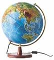 Глобус физический Globen Элеганс 320 мм (Э013200231)