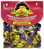 Конфеты Кремлина миндаль в шоколаде