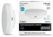 Лампа светодиодная gauss 83821, GX53, GX53, 11Вт
