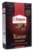 С.Пудовъ Какао-порошок для варки