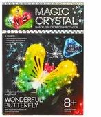 Набор для исследований Danko Toys Magic Crystal Нерукотворное искусство № 5 Wonderful butterfly