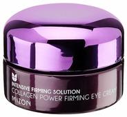 Mizon Крем для глаз с морским коллагеном Collagen Power Firming Eye Cream