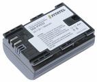 Аккумулятор Pitatel SEB-PV033