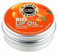 Planeta Organica Био масло для губ Turbo Berry Облепиха
