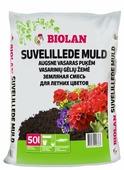 Земляная смесь Biolan для летних цветов 50 л.