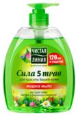 Мыло жидкое Чистая линия Сила 5 трав