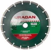 Диск алмазный отрезной 230x22.2 URAGAN 36691-230