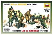 Сборная модель ZVEZDA Советский 120-мм миномет с расчетом (3503) 1:35