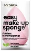 Спонж Solomeya Flawless Blending Sponge