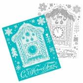 Наклейка интерьерная Феникс Present Новогодние часы 30 x 38 см