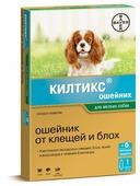 Килтикс (Bayer) Килтикс для собак мелких пород 35 см