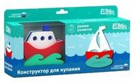 Набор для ванной El'BascoToys Кораблик и парусник (03-001)