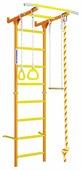 Детский спортивный комплекс Romana Karusel S1 ДСКМ-2С-8.06.Г3.490.18-13 (синий/желтый)