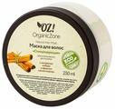 OZ! OrganicZone Маска для интенсивного роста волос Стимулирующая