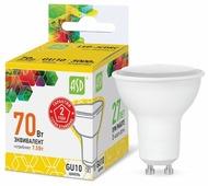 Лампа светодиодная ASD LED-JCDRC-standard, GU10, R50, 7.5Вт