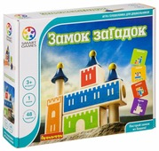 Головоломка BONDIBON Smart Games Замок загадок (BB1356)