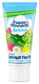 Зубная паста Happy Moments Дракоша со вкусом малины от 1 до 8 лет
