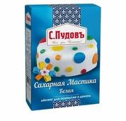 С.Пудовъ мастика сахарная белая 200 г