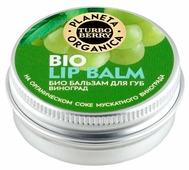 Planeta Organica Био бальзам для губ Turbo Berry Виноград