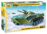 Сборная модель ZVEZDA Советская боевая машина десанта БМД-1 (3559) 1:35