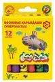 Каляка-Маляка Восковые карандаши супертолстые 12 цветов (КВКМ12-т)