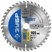 Пильный диск ЗУБР Эксперт 36905-165-20-40 165х20 мм