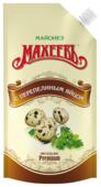Майонез Махеевъ с перепелиным яйцом 67%