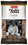 Yelli Плов с грибами 110 г