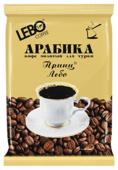 Кофе молотый LEBO Принц Лебо для турки