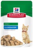 Hill's Корм для котят Hill s Science Plan с океанической рыбой 85 г (кусочки в соусе)
