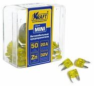 Набор предохранителей 50 шт. 20 А Kraft 870013