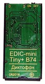 Диктофон Edic-mini Tiny + B74-150hq