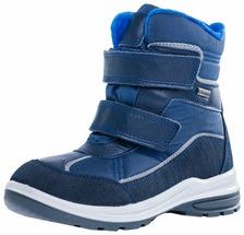 Ботинки КОТОФЕЙ 454993