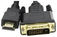 Кабель Telecom HDMI - DVI (CG481F)