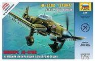 Сборная модель ZVEZDA Немецкий пикирующий бомбардировщик Юнкерс Ju-87B2 (7306) 1:72