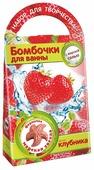 Развивашки Аромафабрика Бомбочки для ванны Морская звезда Клубника (С0706)