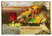 Набор для раскопок Color Kit Аллозавр (DN004)