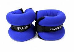 Набор утяжелителей 2 шт. 0.5 кг BRADEX Геракл