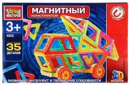 Магнитный конструктор ГОРОД МАСТЕРОВ Магнитный 4025 Мащина