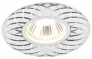Встраиваемый светильник Ambrella light A815 W, белый