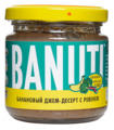 Джем-десерт Banuti банановый с ревенем, банка 200 г