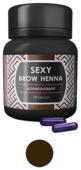 SEXY Хна для бровей в капсулах, 30 штук