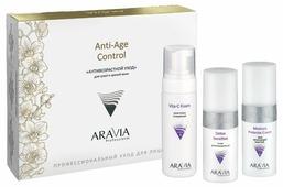 Набор Aravia Professional Антивозрастной уход