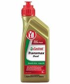 Трансмиссионное масло Castrol Transmax DUAL