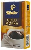 Кофе молотый Tchibo Gold Мokka