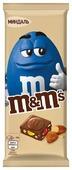 Шоколад M&M's молочный с миндалем и разноцветным драже