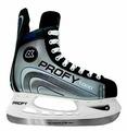 Хоккейные коньки СК (Спортивная коллекция) Profy 1000